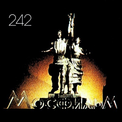 WAX 033 - Front 242 - Backcatalogue